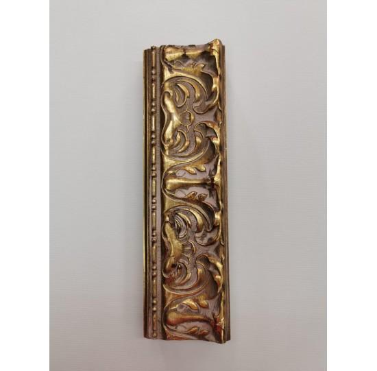 PG5110 Gold Ornate Frame